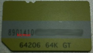 Back side of SIM card